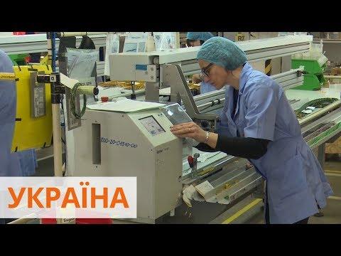 Зарплата 10 тыс., питание и соцпакет. Как работают иностранные компании в Украине