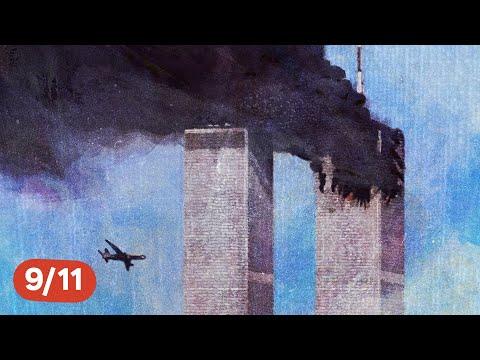 11 сентября 2001 года. Самолёты. Башни-близнецы. Пентагон / Максим Кац
