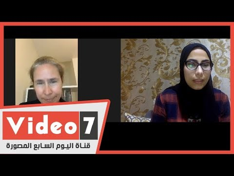 المديرة الإقليمية للبنك الدولى لليوم السابع: 50مليون دولار تمويل سريع لمصر لمواجهة كورونا  - نشر قبل 24 ساعة