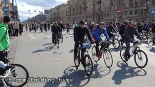 Открытие Велосезона в Санкт-Петербурге 24.04.2016