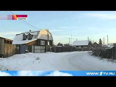 Спайс в улан-удэ как достать соседа Метамфетамин Прайс Красноярск