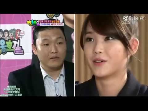 IU采访PSY片段 IU Interview PSY