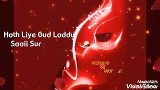 Vaastav Aarti With Lyrics