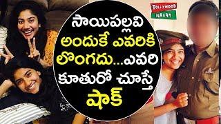Actress Sai Pallavi Family Profile Will Shock You | Unknown Facts About Heroine Sai Pallavi