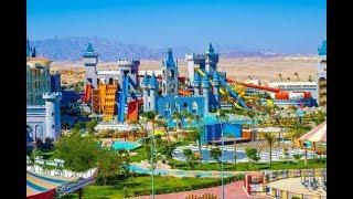 Serenity Fun City 5*  - Хургада -  Египет - Полный обзор отеля