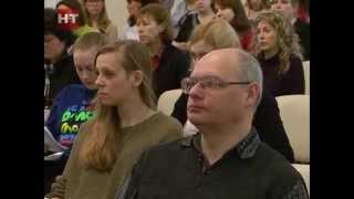 Открылась научная конференция ''Новгород и Новгородская земля. История и археология''