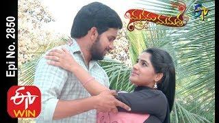 Baixar Manasu Mamata | 7th March 2020 | Full Episode No 2850| ETV Telugu