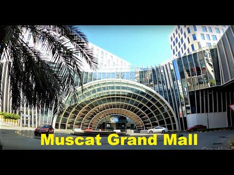 Muscat Grand Mall - Oman | Creative Tourist