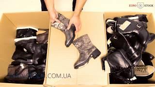 Купить женскую обувь оптом Terranova