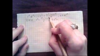 Математика 10 класс - математическая индукция - пример m10A3v