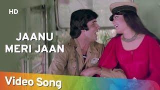 Janu Meri Jaan (HD) | Shaan (1980) Song | Amitabh Bachchan | Parveen Babi | Kishore Kumar, Mohd Rafi