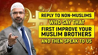 Reply to Non-Muslims who Say that First Improve your Muslim Brothers ... - Dr Zakir Naik