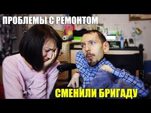 Ошибки в ремонте квартиры / Розыгрыш 5000 рублей / Экономия на покупках / GrishAnya Life