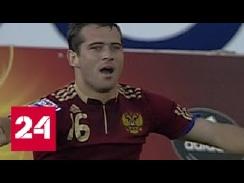 Кержаков отсудил 222 миллиона рублей у бизнесмена, отбывающего срок за хищения - Россия 24
