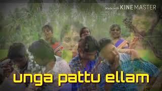 Ponnungala thappa pesatha | Album song | status for whatsapp | Lovely lyrics - 6