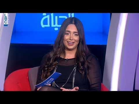 بتحلى الحياة –  فقرة الأفلام مع لانا داوود  - 18:54-2019 / 3 / 15