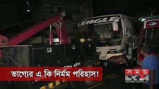 ভাগ্যের এ কি নির্মম পরিহাস! | Somoy TV
