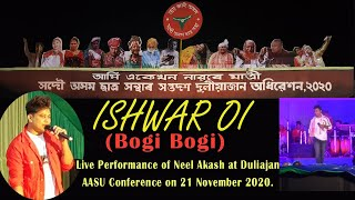 Download ISWAR OI Live Performance of Neel Akash