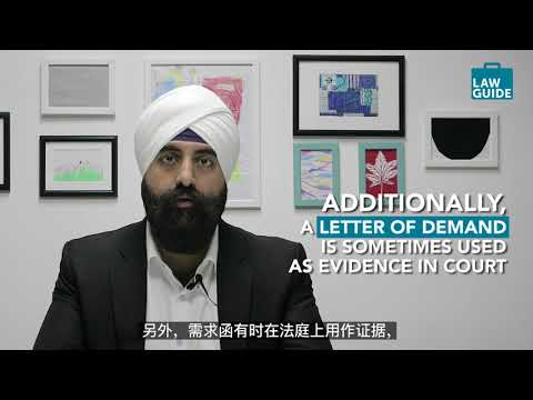 LawGuide Nuggets (Chinese) - Letter of Demand [EP 11]