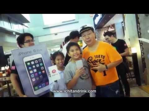 ตัน อิชิตัน แจกไอโฟนหก iphone6 plus จอใหญ่ 210 เครื่อง