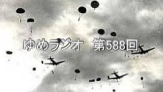 第588回 ジャワ島攻略作戦 2017.07.19