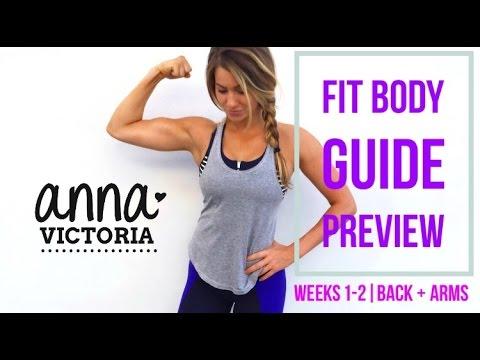 Fit Body Guide Preview + Foam Rolling | ANNA VICTORIA