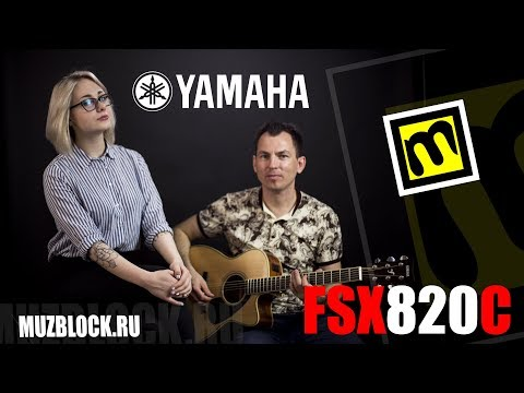 Yamaha FSX820C - обзор г...