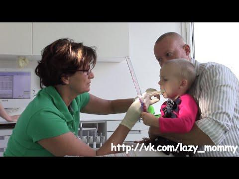 Болит зуб у ребенка 3 годика