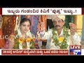 Tumkur: Woman Marries And Cheats Two Men, Second Husband Speaks