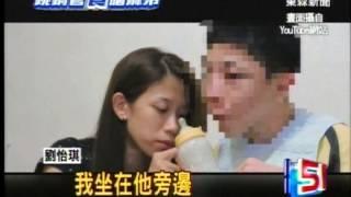 """電影""""總舖師""""軋一角 辣妹跳鋼管顧腦麻弟"""