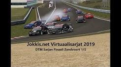 Rfactor DTM sarja 2019 Finaali Zandvoort 1/2