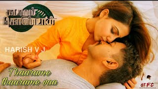 #kadaramkondan #sidsriram #Ghibran Thaarame thaarame vaa|vijay version|Vijay|samantha|nayanthara