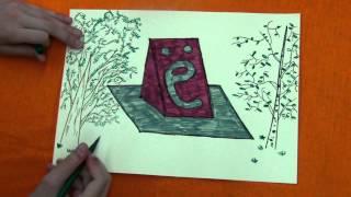 Пам'ятник букві Е