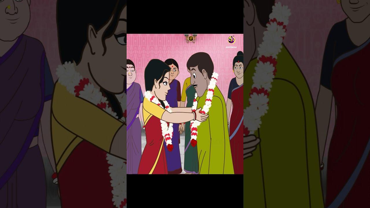 बीवी का नौकर, BIBI KA NAUKAR  - BEST HINDI STORY, Nayi Hindi KAHANI Kahaniyan #shorts