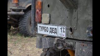 Джип-спринт 'Кок-Тей 2018'
