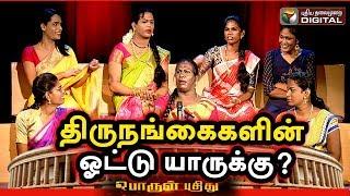 Tamilisai Soundararajan Exclusive Interview
