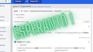 🚀 Без изменений, улучшаем язык Эсперанто ( Sen ŝanĝoj, plibonigas la Esperanton )