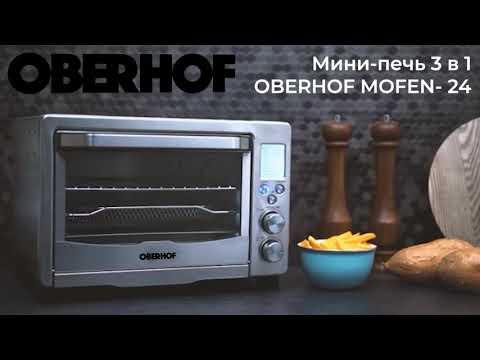 Обзор мини-печь Oberhof Mofen L24