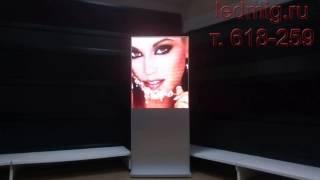 Светодиодный рекламный стенд