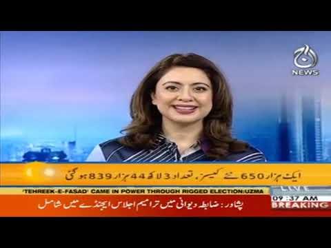 Aaj Pakistan with Sidra Iqbal   9th November 2020   Aaj News