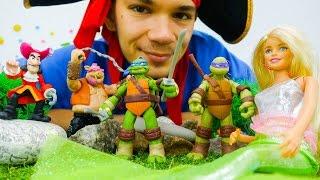 Черепашки-ниндзя против ПИРАТА! Видео игры онлайн для мальчиков