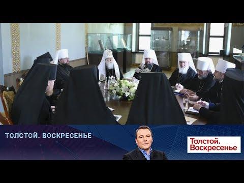 На Украине назревает новый церковный раскол.
