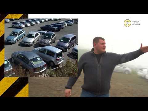 Японские автомобили где их покупают во Владивостоке