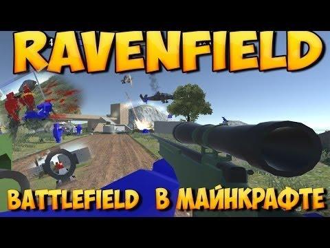 Скачать Игры Ravenfield Через Торрент - фото 9