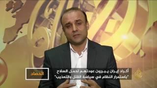 الحصاد- أكراد إيران.. عودة البندقية