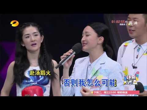 《快乐大本营》看点: 何老师犯职业病互动挨揍 Happy Camp 10/10 Recap: He Jiong's Occupational Habit【湖南卫视官方版】