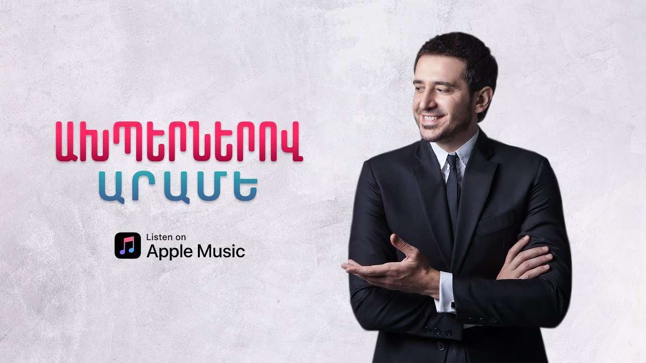 Download Arame - Akhpernerov
