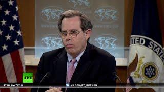 Представитель Госдепа потерял дар речи после вопроса о Саудовской Аравии