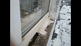 видео Ремонт в квартире: пластиковые окна
