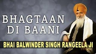 bhagtaan di baani shabad gurbani bhai balwinder singh ji rangeela t series